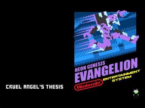 NEON GENESIS EVANGELION - A CRUEL ANGELS THESIS CHORDS